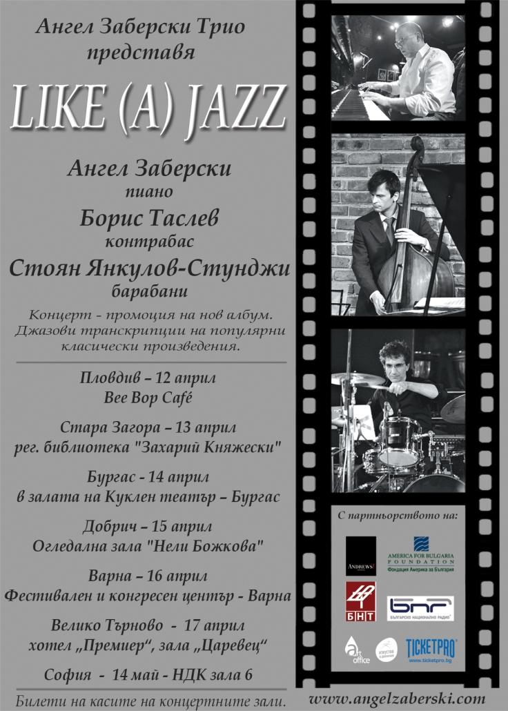 Plakat- turne- za facebook