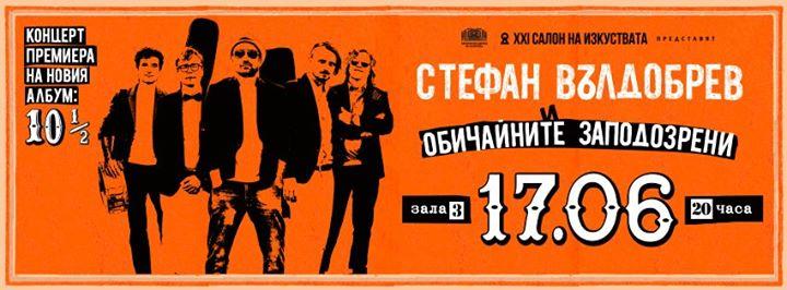 plakat Stefan Valdobrev
