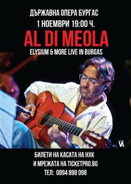adm_burgas_poster
