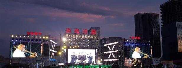 Qingdao Concert 1