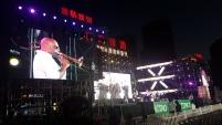 Qingdao Concert 4