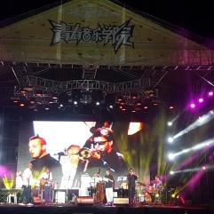 Zhujiajian Island Concert 2