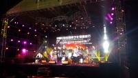 Zhujiajian Island Concert 4